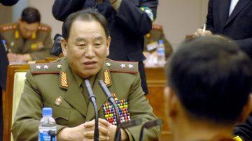 """金正恩派""""杀手""""金英哲访韩 韩在野党吁击毙"""