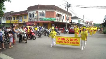 马来西亚法轮功新年游行受欢迎