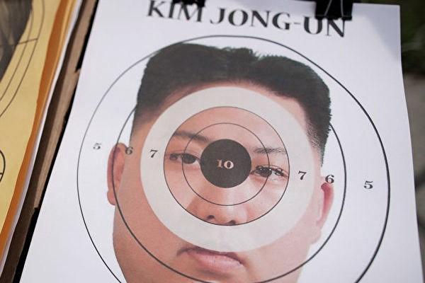 """金正恩访华险遭""""兵变""""一名朝鲜军官遭处决"""