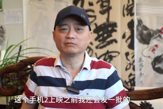 崔永元疑失控叫板杨子:你那德行杀一个试试