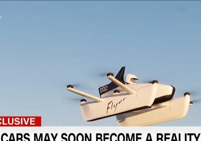 1小时学会操作!谷歌创办人推出新型飞行汽车Flyer
