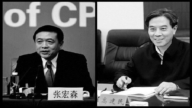 阴阳合同波及广电总局?港媒:副局长被开刀问责