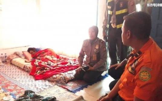 奇闻!印尼妇人被大浪卷走一年半后原地获救