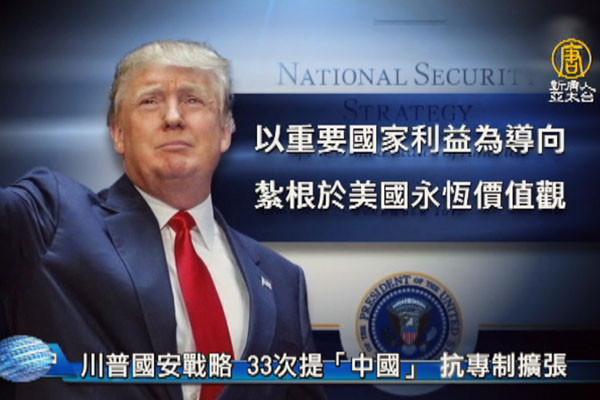 """再次误判局势?中方对美2千亿清单""""感到震惊"""""""