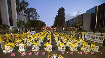 反迫害19周年 洛城法轮功学员烛光夜悼
