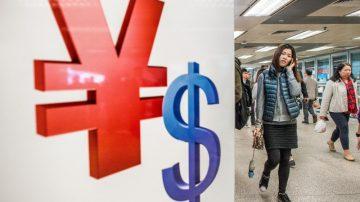 【热点解读】人民币跌破6.8  货币战开始?