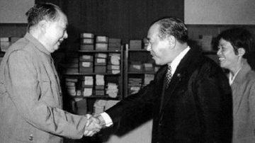抗战胜利73周年 揭毛泽东勾结日军内幕