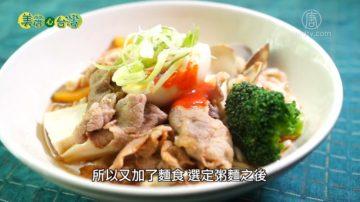 美麗心台灣:用熱誠與理念做餐的女孩
