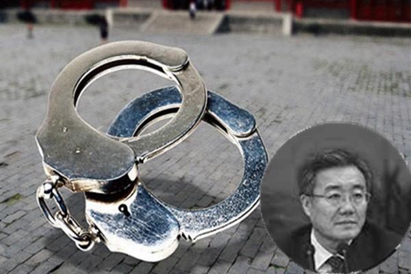 北京官场大地震 前常务副市长李士祥落马