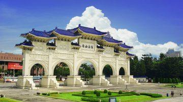 【世事关心】保持台湾独立于中共之战