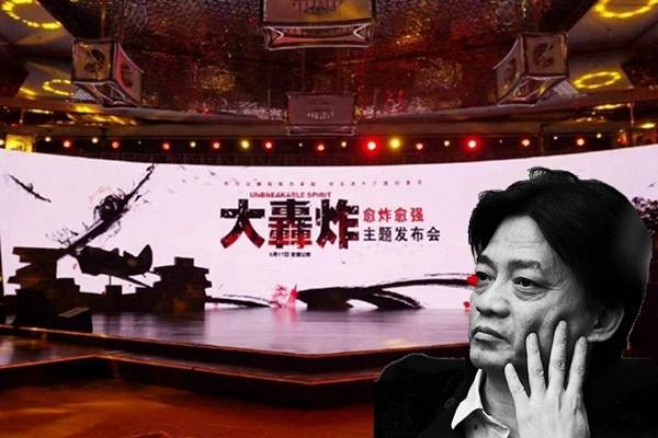 崔永元继续爆雷 举报两大政府部门