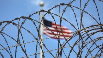 【热点互动】首次引渡审判中共间谍  美国在收网?
