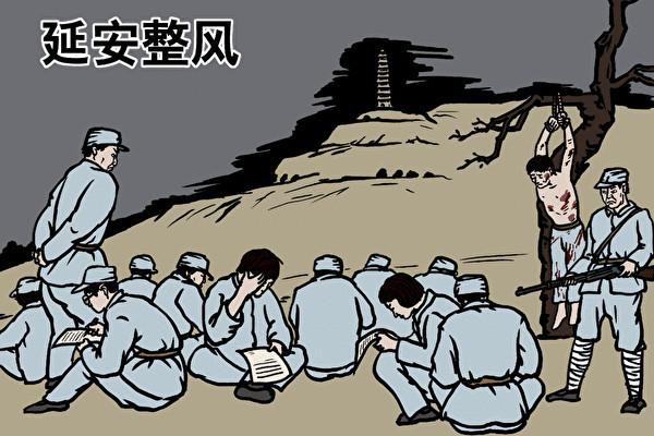 """延安整风再现贵州?全省教师人人交代""""不当言论"""""""