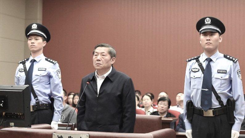 """受贿逾3千万 中共""""网络沙皇"""" 鲁炜案一审开庭"""