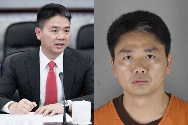 刘强东性侵案后财减三成 中国富豪榜跌至30名