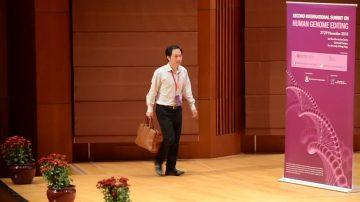 贺建奎港大演讲 大陆专家批评动机不纯