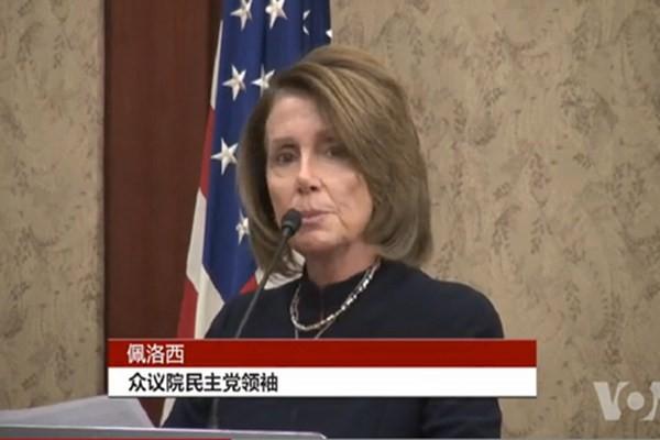 遭中共党媒攻击多年 众院未来议长被指强硬反共