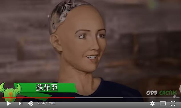 驚!從人工智慧機器人口中說出最恐怖的話….(視頻)
