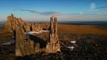 三国攀岩高手 挑战西伯利亚巨石阵