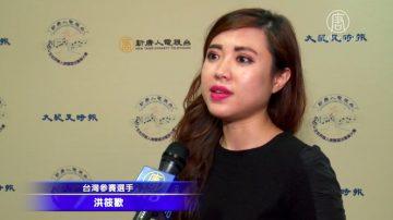 聲樂大賽複賽高手雲集 選手珍惜演唱中文歌