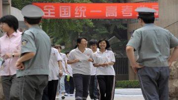 【微视频】谁拖后腿?世界最聪明国家中国排第三