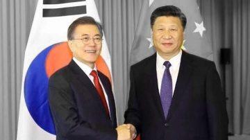 韩媒:习近平着急解决贸易战 会晤文在寅漏提一事