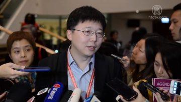 涉基因编辑婴儿 中共科学家赴港演讲惹争议