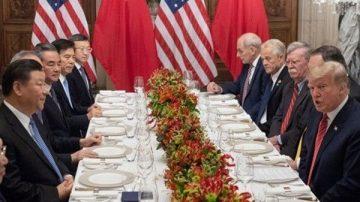【今日点击】中国承诺立即落实共识 解决美中贸易摩擦