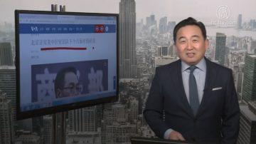 【今日點擊】北京證實美中經貿團隊下個月面對面磋商
