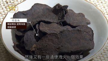 【谈古论今话中医】:高血脂症防治