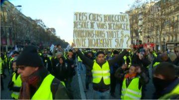 """法国""""黄背心""""抗议持续第四个周末"""