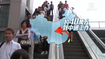 中国新税改明年上路 40万名台干不可轻忽