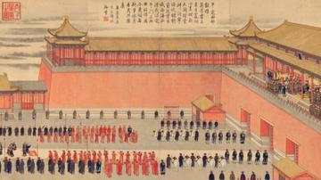 「九五之尊」在皇家建築中的體現