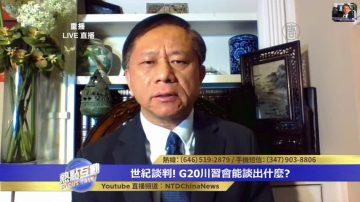 谢田:中国产业链正在大规模转移 后续经济影响巨大