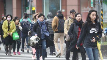 首波冷气团16日报到 北台湾低温下探12度