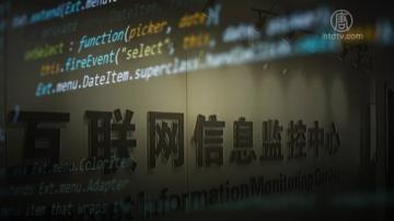【禁聞】美情報官:中共黑客攻擊美國基礎設施