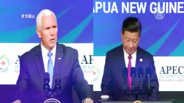 秦鵬:北京出爐對美新戰略 習近平面臨根本體制抉擇