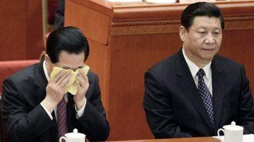 揭秘:胡锦涛突然袭击江泽民 习近平感动落泪