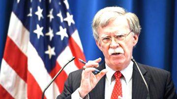 对抗中俄扩张 美国宣布新非洲战略