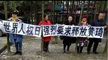 中共指加国侵害人权 港支联会主席:笑话