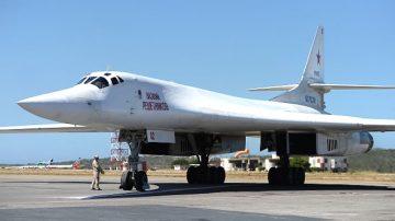 俄轰炸机驰援委内瑞拉 美国蓬佩奥谴责