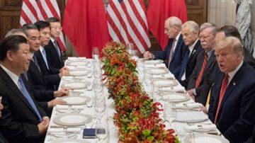 【严真点评】G20川习会压轴好戏