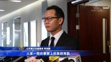 港民主派將訪美 欲保香港特殊關稅地位