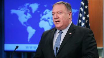 蓬佩奥:中共滥用国际组织 美将建立世界新秩序