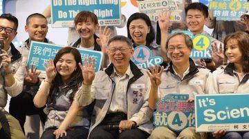 台北市長柯文哲人氣飆升 選總統民調支持率高居榜首