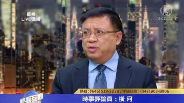 北京当局能否在90天做过去20年没有做的事?