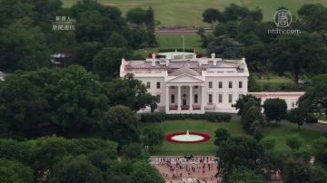修牆費分歧巨大 美政府部分停擺前景不明