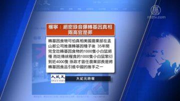 12月12日全球看中国