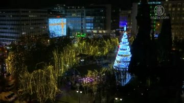 新闻放轻松:希腊雅典点亮圣诞树 节日气氛浓郁