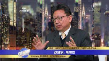 中美贸易谈判在孟晚舟事件背景下将如何发展?